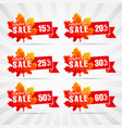 canada day sale vector image vector image