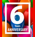 two years anniversary 2 year greeting card or vector image vector image