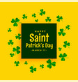 awesome st patricks day festival greeting vector image vector image