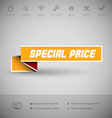 Business Banner vector image vector image