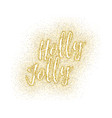 glitter calligraphic inscription vector image vector image