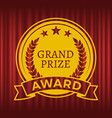 grand prize award with gold stars red curtain vector image vector image
