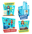 home cleaning and house washing service vector image vector image