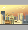 city construction building landscape flat vector image