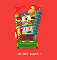 explore taiwan banner with famous attractions vector image vector image