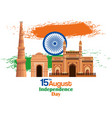india flag patriotic with emblem and architecture