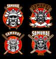 set vintage monochrome samurai helmets and vector image vector image