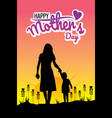 happy mothers day banner design vector image vector image