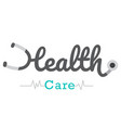 health care text logo with white background vector image vector image