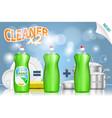 liquid dish detergent ad realistic vector image