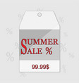 summer sale grunge label eps vector image vector image