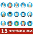 woman professional icons face vector image vector image