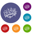 bang speech bubble explosion icons set vector image vector image