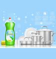 dishwashing liquid soap ad realistic vector image vector image