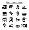 food truck icon set vector image