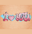 i love you graffiti style vector image vector image