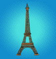 eiffel tower paris france vector image vector image