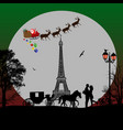 holiday background on paris vector image vector image