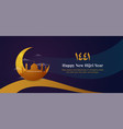 simple happy new hijri year banner background vector image vector image