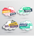 abstract discount and offers cloud stickers vector image