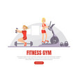 fitness gym landing page template girls training vector image