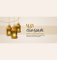 happy islamic new year 1441 aam hijri mubarak vector image vector image