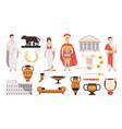 traditional cultural symbols ancient rome set vector image