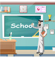 arab man teaching in a classroom vector image vector image