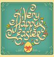 happy easter vintage card vector image vector image