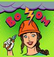 joyful woman electrician professional lightning vector image