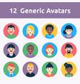 avatars circle vector image