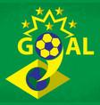 brazil soccer vector image