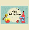 card for jewish new year holiday rosh hashanah vector image vector image
