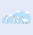 hajj pilgrimage do haircut and animal sacrifice vector image