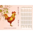 Calendar for 2017 with Rooster vector image vector image