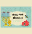 card for jewish new year holiday rosh hashanah vector image