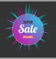 abstract super sale banner modern background vector image vector image