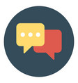 new message dialog chat notification vector image vector image