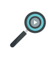 play magnify glass icon flat style vector image vector image