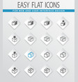 simple icons set of box vector image vector image