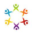 Teamwork support logo or design element vector image vector image