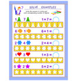 educational page for children on addition solve vector image vector image