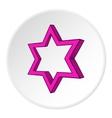 Geometric figure star icon cartoon style vector image