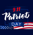 patriot day 9 11 navy blue flag banner vector image vector image