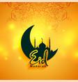 eid mubarak festival wishes yellow shiny card vector image vector image