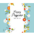 pesah celebration concept jewish passover vector image