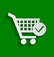shopping cart with check mark sign paper vector image vector image