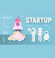 startup concept paper art vector image vector image