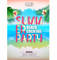 summer disco cocktail beach party poster vector image vector image