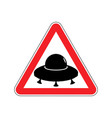 ufo warning sign yellow aliens hazard attention vector image
